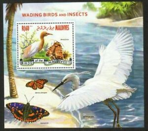 Maldives Stamp - Wading birds and insects Stamp - NH
