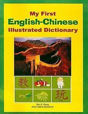 My First English-Chinese Illustrated Dictionary (Multilingual Edition) (English