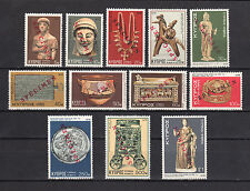 """CYPRUS 1976 """"CYPRIOT TREASURES"""" DEFINITIVE SET - SPECIMEN MNH - FREE SHIPPING"""