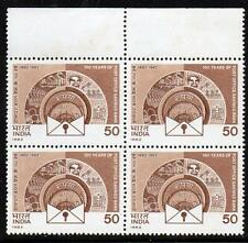 INDIA MNH 1982 100th Anniversary of Post Office Savings Bank Block of 4
