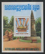 (W0833) CAMBODIA, TEMPLE, MI BLOCK 127, MNH/UM, SEE SCAN