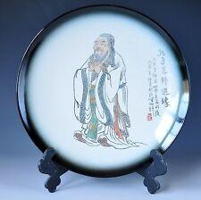 Vintage Chinese Porcelain Confucius Portrait Hand Carved Art Plate Unique