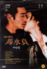 Hero -  Movie New Sealed DVD
