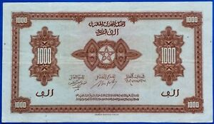 Morocco ; 1000 francs 1943 (1.8.1943), P-28, WWII, VF, SCARCE!