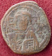 Imperio Bizantino Bronce follis Constantino X 1059 - 1067 AD (D2003)
