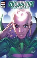 Guardians of the Galaxy #1 Ortega 1:25 Variant Marvel Comics 1st Print 2020 NM