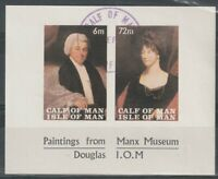 CALF OF MAN 1968 MANX MUSEUM PAINTINGS IMPERFORATE SHEETLET CTO