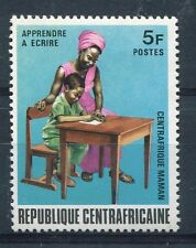 CENTRAFRICAINE, 1972, timbre 185, HOMMAGE à la MERE, neuf**