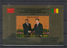 Cameroon Cameroun 2011 MNH 40 Years Cooperation China 1v S/S Hologram Paul Biya