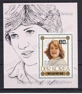 1982 21ST BIRTHDAY OF DIANA PRINCESS OF WALES MNH STAMP SHEET KOREA