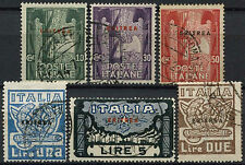 Eritrea 1923 SG#68-73 Fascist March Used Set #A92391