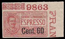 REGNO 1922 - ESPRESSO 60 c. n. 6K VARIETA' + NUMERO DI TAVOLA