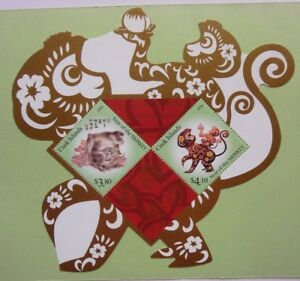 COOK ISLANDS 2016 Chinese New year Monkey die-cut shaped souvenir sheet