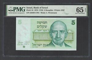 Israel 5 Sheqalim 1978/5738 P44 Uncirculated Grade 65
