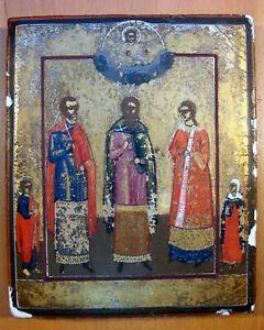 "21cm x30cm //. Ortodoxa Icono Ruso Vladimirskaya Mary,12 siglo; 8,3 /""X11,8 Pulgadas"