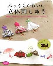 Kawaii Stumpwork Embroidery Designs - Japanese Craft Book
