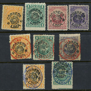 Peru- 1884 Fancy Varieties Set MH- See Note After Scott 103