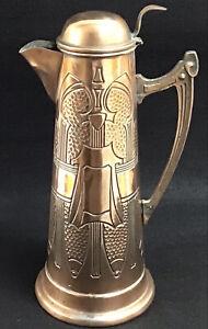 Arts And Crafts/Secessionist/Jugendstil Copper Jug WMF Style