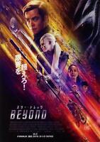 Star Trek Beyond Japanese Chirashi Mini Ad-Flyer Poster 2016 A