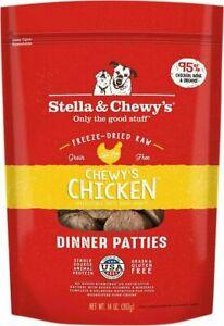 Stella & Chewy Freeze Dried 14oz Chicken