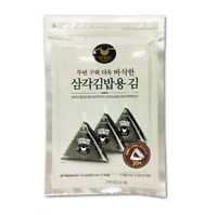 Samgak(Triangle-shaped) Kimbap Making Kit 20ea, Sushi Onigiri Nori Laver Seaweed