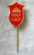 CAMBODIAN NOC pin BADGE from 1980´s OLYMPIC Games CNOK Cambodia RARE red colour