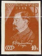 Russia Unión Soviética 1937 566 u 606 imperf Feliks E. Dzerzhinski Secret Police mlh