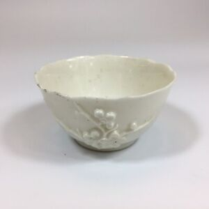 Vintage Chinese Blanc De Chine Small Tea Bowl 3.5cm In Height