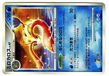POKEMON JAPANESE CARD CARTE RARE N°  DPBP#403 MILOBELLUS MILOTIC 1ed