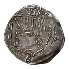 Islamic Umayyad Caliphate AR Silver Dirham Early Medieval Coin