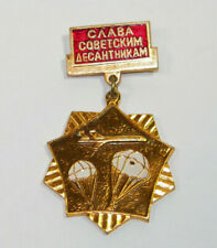 RUSSIAN MEDAL BADGE PIN PARATROOPER USSR ARMY CAABA