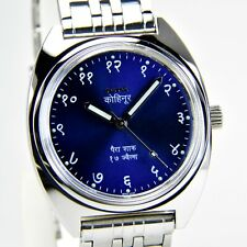 HMT Kohinoor Devanagari Blue Exhibition Case Hand Winding Watch Case 36 mm