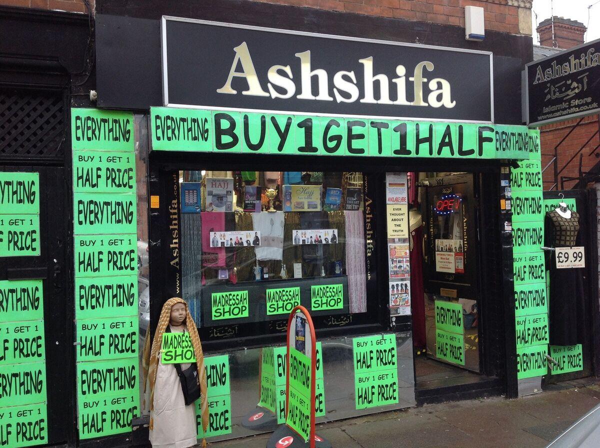 Ashshifa