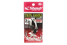 Shout 43-TA Twin Assist Double Barb Hook Rigged Size 2/0 (5843)