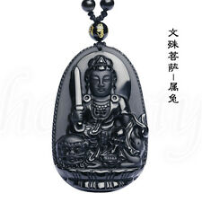 Unisex Black Obsidian Bodhisattva Guan Yin Lucky Blessing Beads Pendant Necklace Buddha