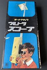 Nintendo ULTRACOPE Ultrascope Vintage Periscope Toy - Japanese