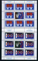 Jugoslawien Kleinbogen MiNr. 2484-85 postfrisch MNH Basketball (F595