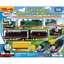 Takara Tomy Plarail Thomas&James and more Limited item F/S from JAPAN