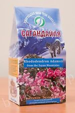 Baikal Sagan-Dale Rhododendron Adamsii Tea -  PERFECT TASTE, PREMIUM QUALITY