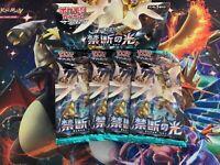4x Forbidden Light Japanese Pokémon Booster Packs // Greninja GX