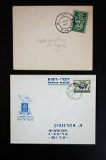 Palestine 11 Interim Covers with JNF Stamp Labels
