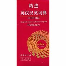 Concise English-Chinese Chinese-English Dictionary, Good Condition Book, Martin,