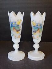 """Vintage Hand Blown Painted Pair Bristol Footed Vase Opaque Frosted Glass 8 1/2"""""""
