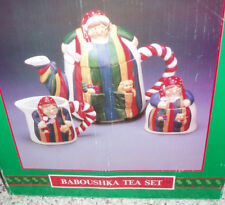 New~NIB~5 Pc Baboushka Tea Set~Teapot, Creamer, Sugar~Christmas Around the World