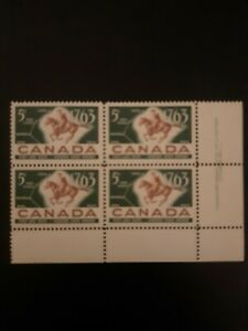 Canada stamps 413 plate 1, LR, MNH, Postal Service