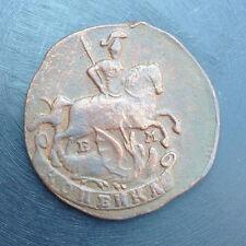 1790 1 KOPEK OLD RUSSIAN IMPERIAL COIN. ORIGINAL.