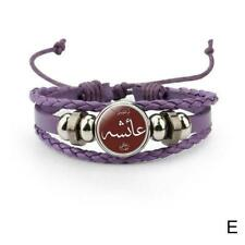 Damen Herren Surferarmband Koran Islam Allah Sure Orient Bracelet Geschenk القرآ