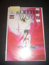 New Vampire Miyu Vol.1 Part 2 VF Comic Ironcat Oct 1997