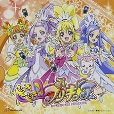 DOKIDOKI! PRECURE THEME SINGLE-JAPAN CD+DVD E25