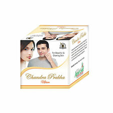 Herbal Face Pack Mask For Men And Women To Get Glowing Skin Chandra Prabha Ubtan